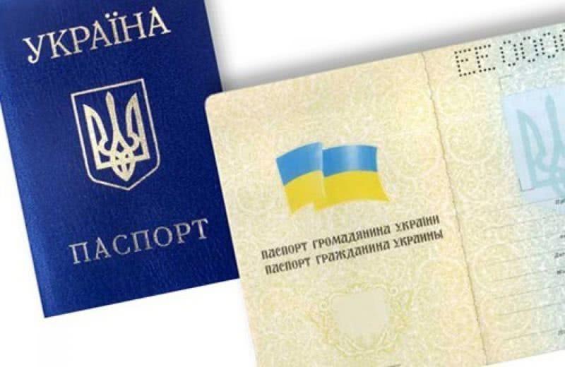 Как найти в украине человека